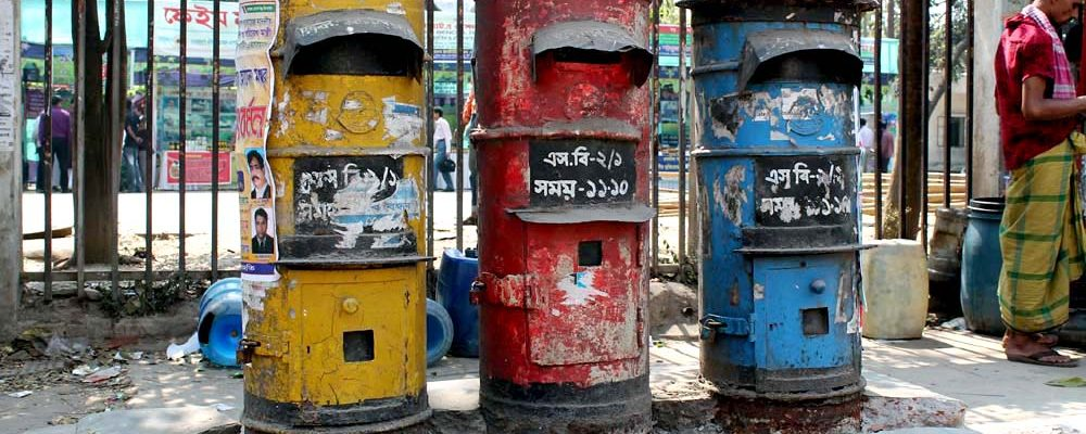 the lost colorful iconic letter box #rrajowan
